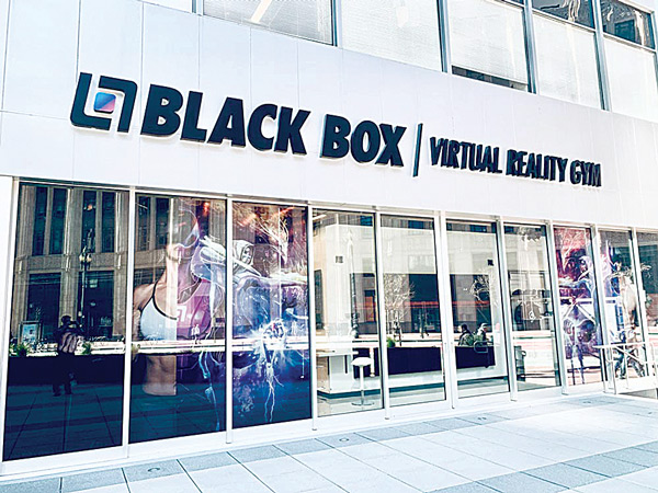 Welcome to Black Box VR!
